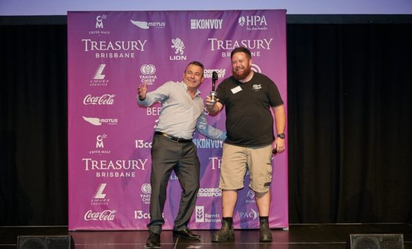 Queensland Beer Awards